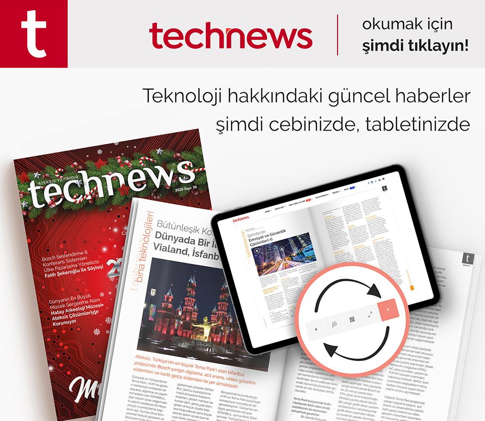 e technews banner